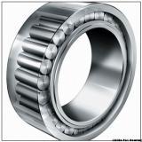 FAG 6309-2Z/J/C3 CHINA Bearing