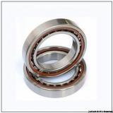 KOYO EE 275105/275155 JAPAN  Bearing 266.7x393.7x73.817