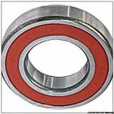25 mm x 52 mm x 15 mm  NACHI 6205-2NSE9  JAPAN Bearing 25×52×15