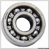 NACHI 6205 2NSE(rubber) JAPAN Bearing 25*52*15