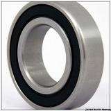 NACHI 6205 2RS JAPAN Bearing 25 × 52 × 15